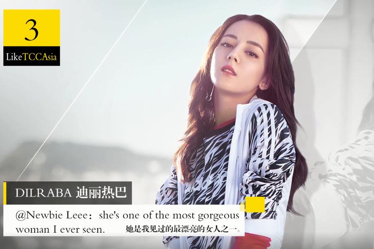 中国最美100张面孔:迪丽热巴第三,杨幂baby排名不如董卿赵丽颖