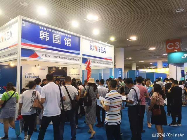 3天3万+专业观众!第2届中国国际人工智能零售展完美落幕 ar娱乐_打造AR产业周边娱乐信息项目 第10张