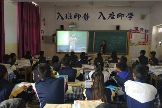 《中国教育现代化2035》发布,百度云助力智能教育建设