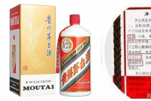 飞天茅台酒因为他是稀缺的顶级酱香所以很贵,附酱香白酒四个等级
