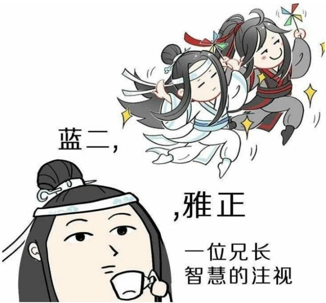 动漫 卡通 漫画 头像 641_595图片