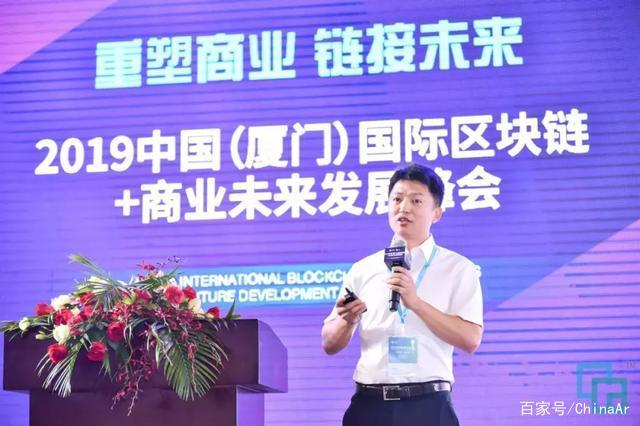 3天3万+专业观众!第2届中国国际人工智能零售展完美落幕 ar娱乐_打造AR产业周边娱乐信息项目 第64张