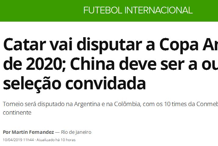 巴媒:国足获邀参加2020年美洲杯 若参赛至少可踢5场比赛