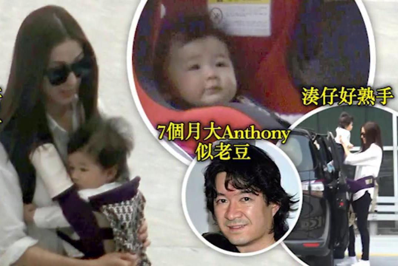 钟嘉欣抱7个月儿子首次返港,宝宝不哭不闹长相似医生爸爸