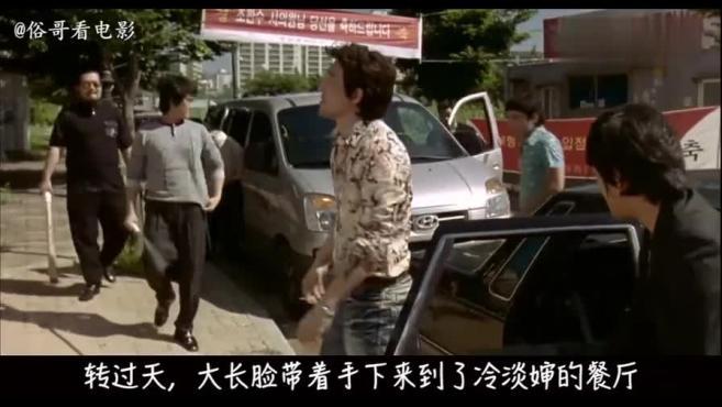 俗哥说电影,韩国故事片《向日葵》