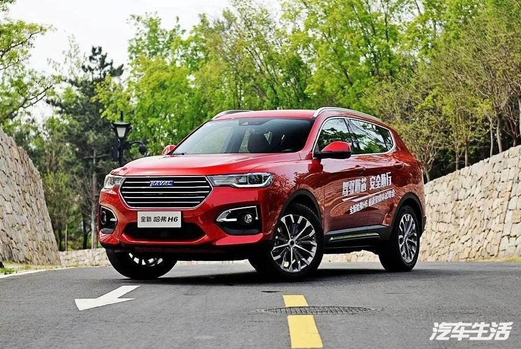 向世界传递中国声音,精品中国车助你实现购车梦想 | 一周降价