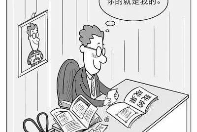 教育部公布违反师德案例 南大梁莹学术不端被处理
