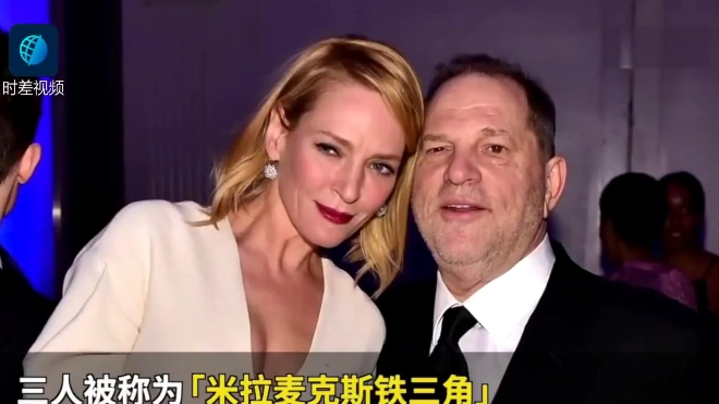 好萊塢女星放出車禍視頻:昆汀在拍《殺死比爾》時想殺了我!