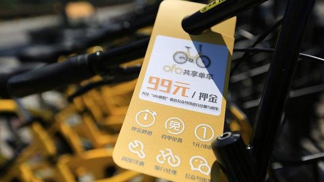 ofo遭至少9家公司起诉;哈啰单车因单车失联起诉上游厂商