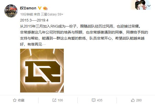 要变天?RNG经理官宣离职!网友:又背锅?似曾相识的一幕啊!
