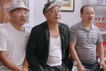 《乡村爱情11》4个不干活男人:他被骂软饭男,而他差点被赵四揍