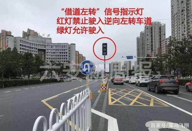 知道借道右转,但你听说过借道左转吗?借道左转别被处罚了!