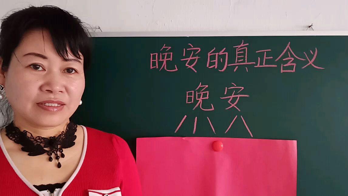佛字的中文意思是什么意思是什么,佛字是什么意思