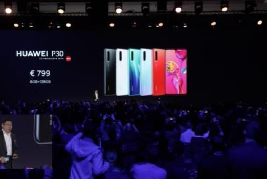 华为P30系列手机发布,最低3988的价格你能接受吗