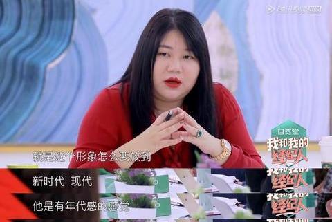 杨天真上节目揭秘明星包装过程,原来这些明星人设都是有剧本的?