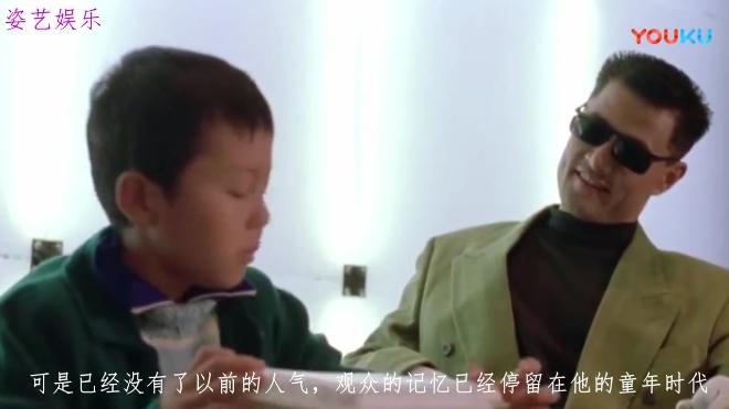 谢苗, 比肩释小龙的功夫童星, 当红时退出演艺圈, 现在只能演烂片