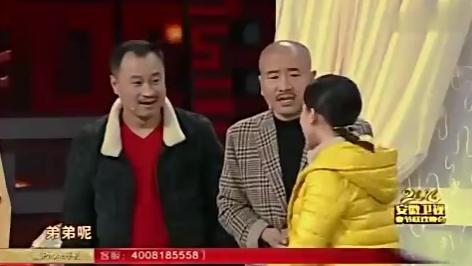赵家班王小利 丫蛋小品《好兄好弟》演得实在太逗了
