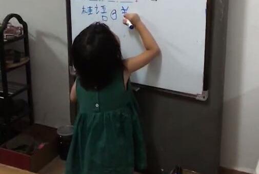 别人做好几道题了,孩子名字还没写完,妈妈:难写没事,好听就行