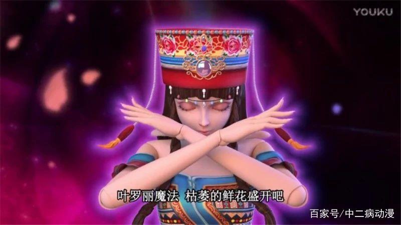 叶罗丽:女生最喜欢模仿的五个动作,冰公主手势很霸气!图片