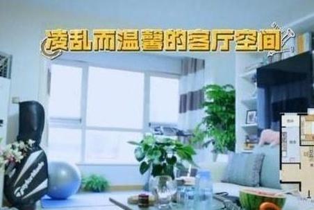 一起看翟颖的豪宅:卧室用了榻榻米装修,太时尚和实用了