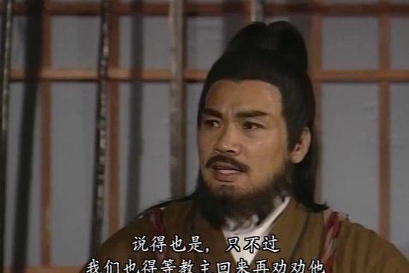 朱元璋手下的五大战神,有一位手提儿子头颅自刎于朱元璋面前