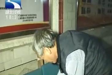 为12年前一个约定 台湾男子赴武汉寻一女子 我只想和她问声好