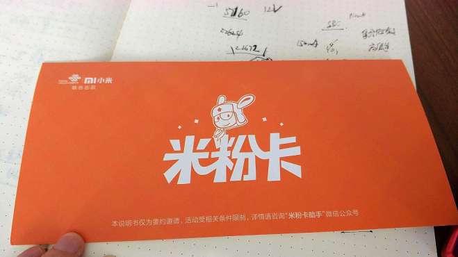 中国联通推出5元套餐,网友喊话移动:还不学着点