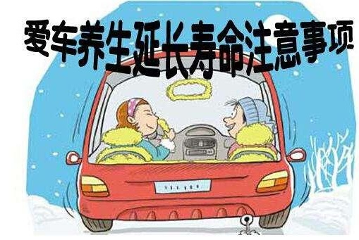 """车辆""""延年益寿""""有诀窍,停车熄火前多做这一步就够了!"""
