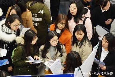 为留住女生,南京举办女大学生专场招聘会!男尊女卑早已不复存在