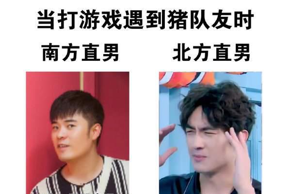 王者荣耀:被演艺事业耽误的电竞选手,周董玩游戏让嫂子煮饺子