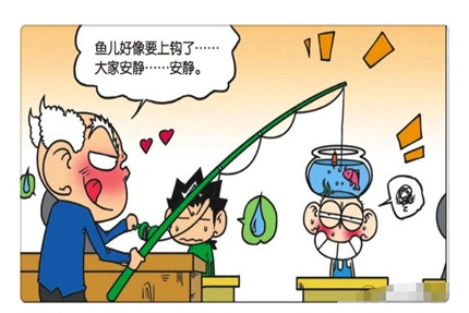 """搞笑漫画:呆式""""跑步机""""被狗追?旺财""""双鸟耳机""""制造现场感!"""