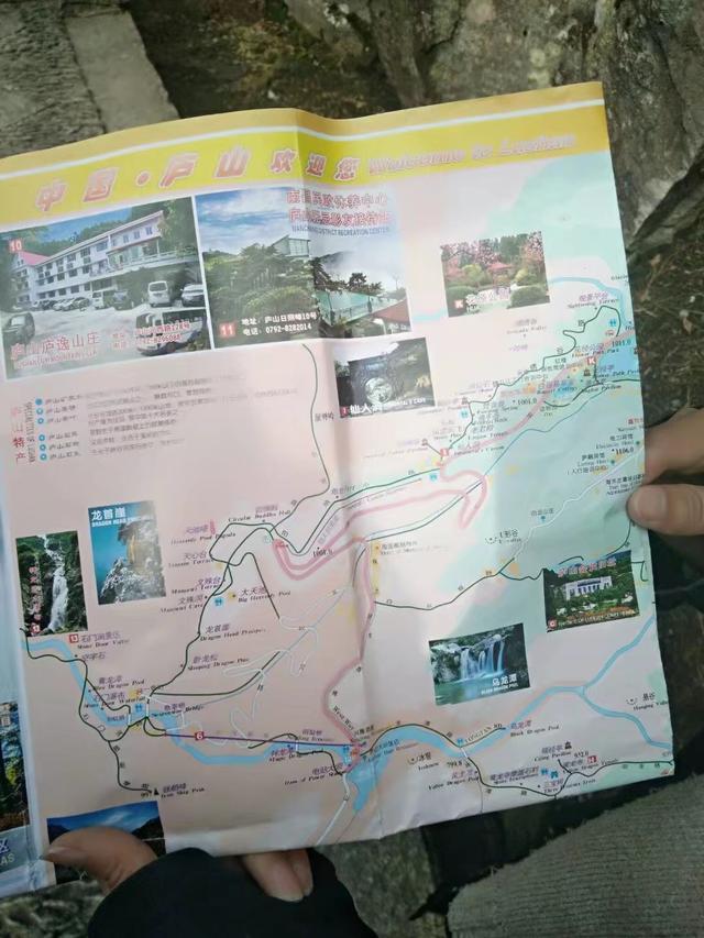 庐山旅游路线安排,想去庐山旅游的必看!