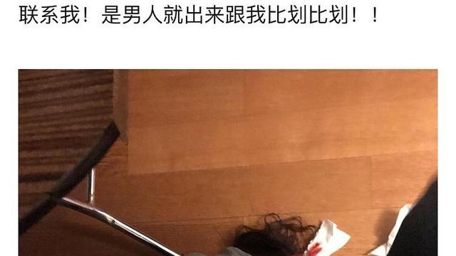 网友自曝将直播殴打出轨未婚妻 警方正在调查核实