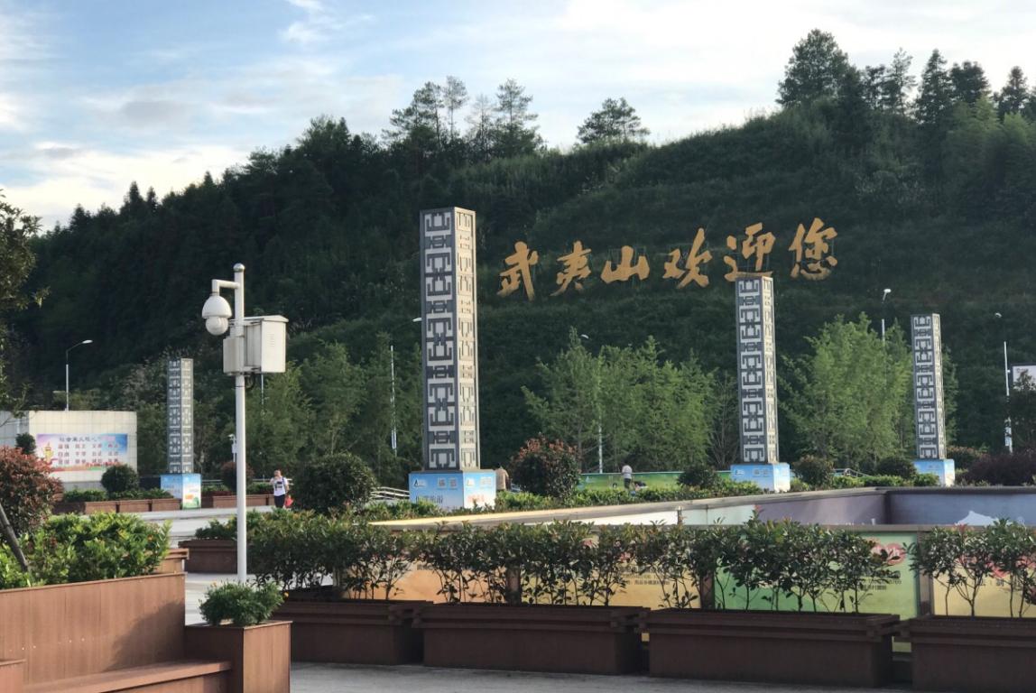 武夷山对台湾同胞免费,网友:本省人都没优惠,却给弯弯免费?