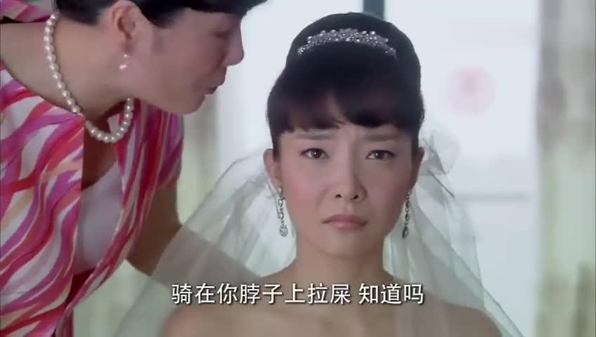 独生子:林小苏说数到十新娘还没有出来就自己就走了,不结婚了!