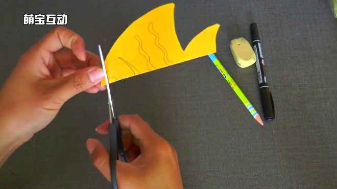 手工儿童剪纸鱼,简单又好看