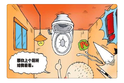 """搞笑漫画:呆头是一个传说!呆爸""""顺应潮流""""帮儿子过生日情意满"""