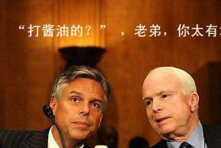 他甘愿当美国的走狗,结果被中国揍得满地找牙!如今成为中国铁杆