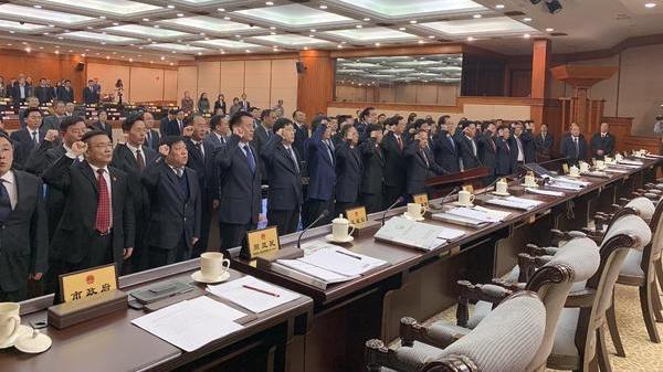郑州市人大常委会通过一批人事任免,涉40人包括政府秘书长等