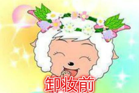 喜羊羊:卸妆前后对比,美羊羊认不出,看到暖羊羊后是心动的感觉
