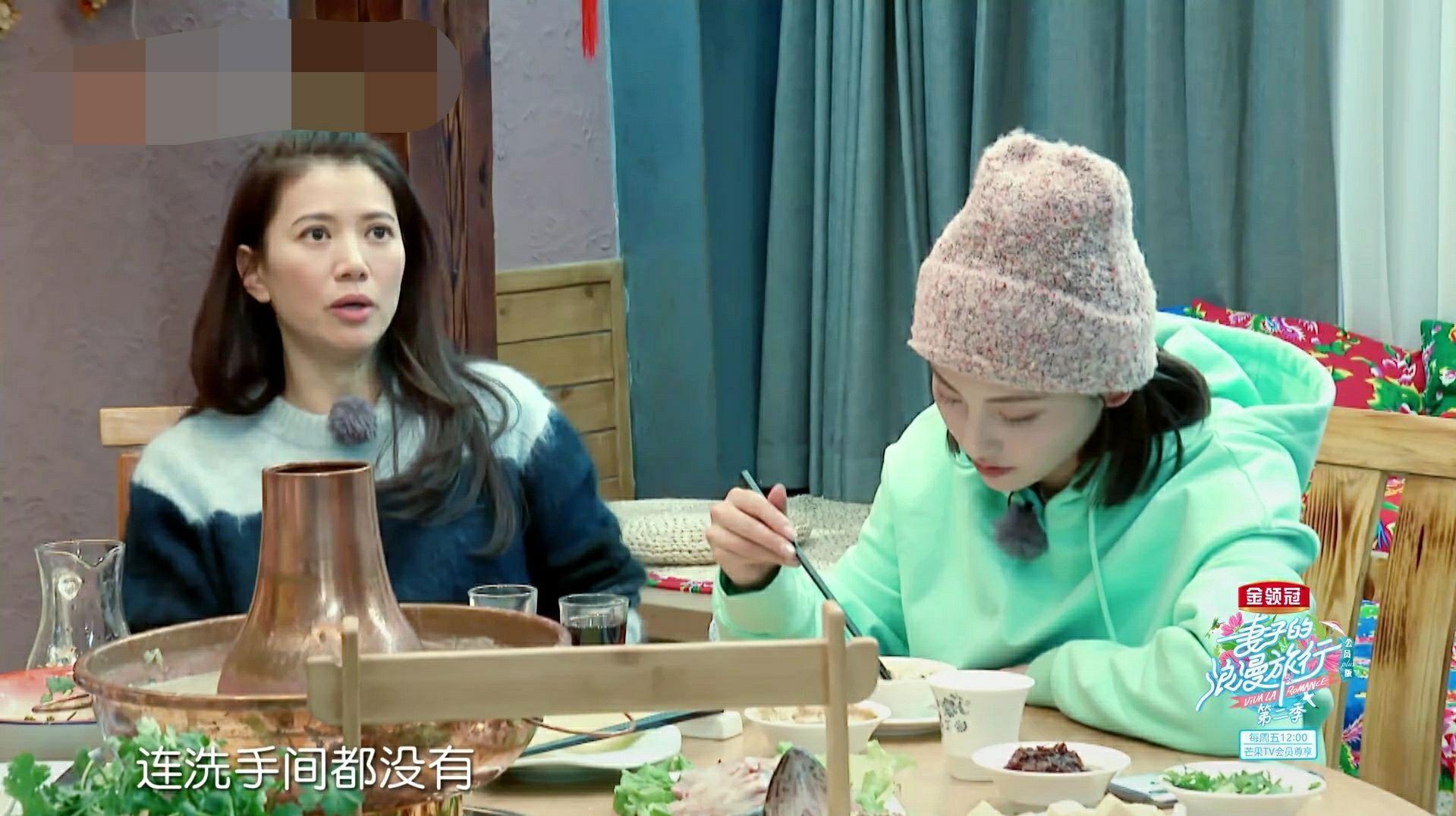 袁咏仪回忆拍戏没厕所,章子怡直言谢娜体会不到,谢娜漂亮回击!