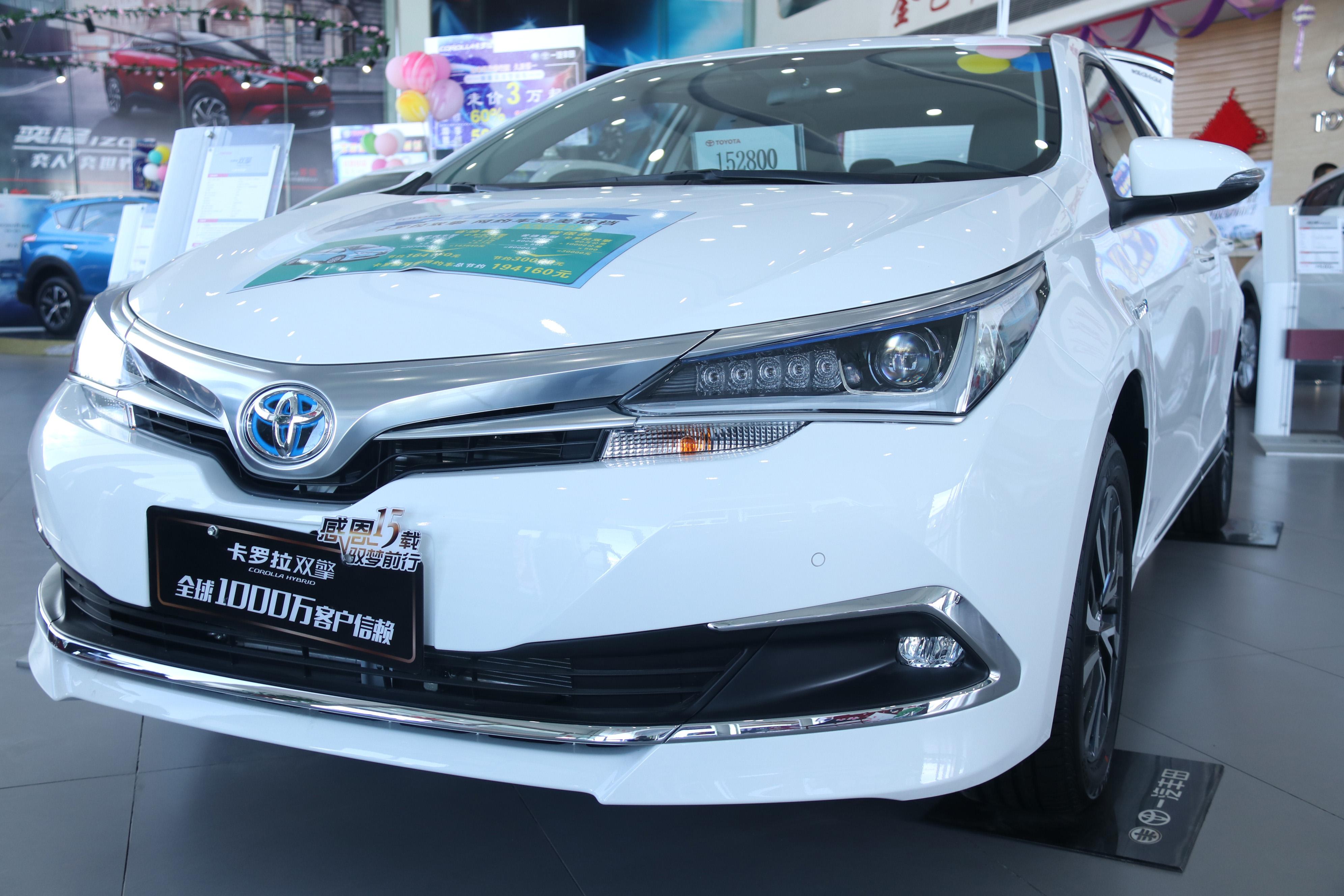 实拍新款油电混动一汽丰田1.8l卡罗拉,燃油经济,还买