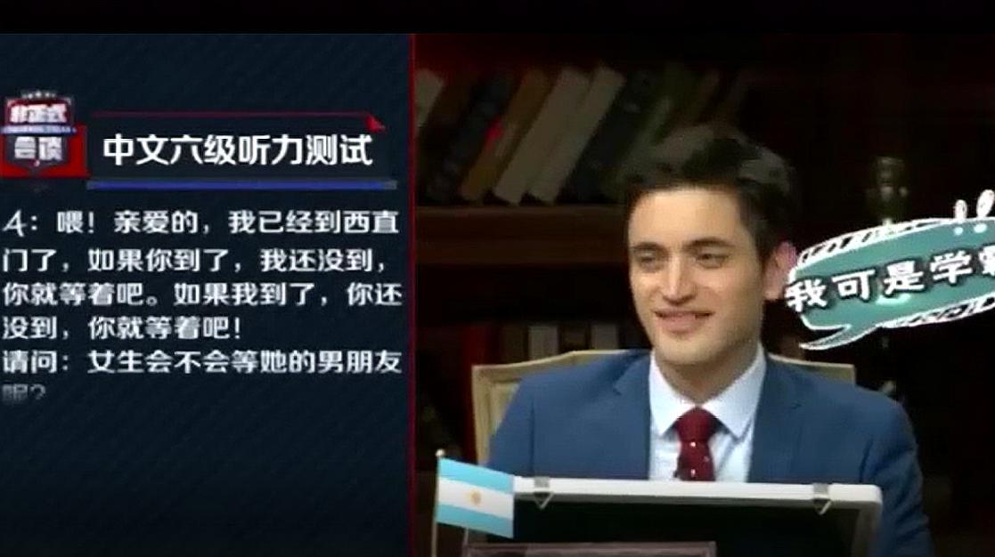 当外国人听中文六级听力,全部傻眼了,看得我太高兴了!