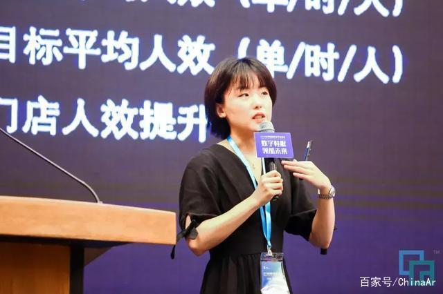 3天3万+专业观众!第2届中国国际人工智能零售展完美落幕 ar娱乐_打造AR产业周边娱乐信息项目 第49张