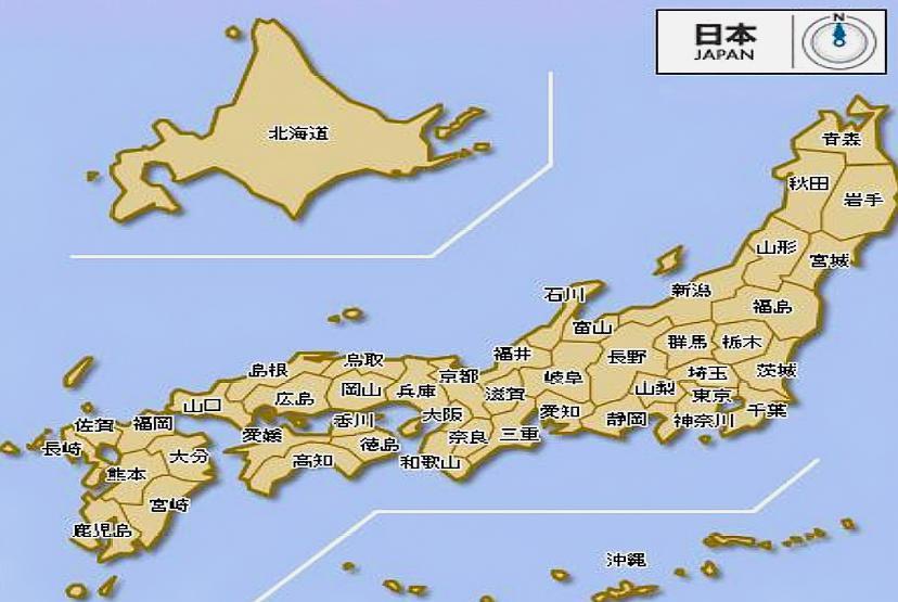 日本想要全面废除汉字,但这个字怎么也去不掉,鬼子都认识