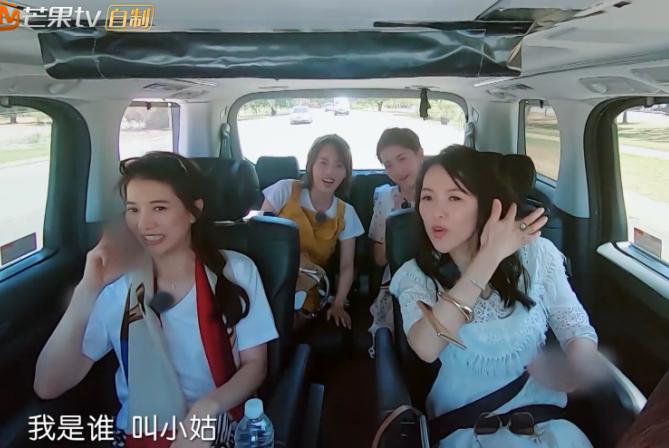 小沈阳跟谢娜视频,袁咏仪主动打招呼,章子怡:叫小姑