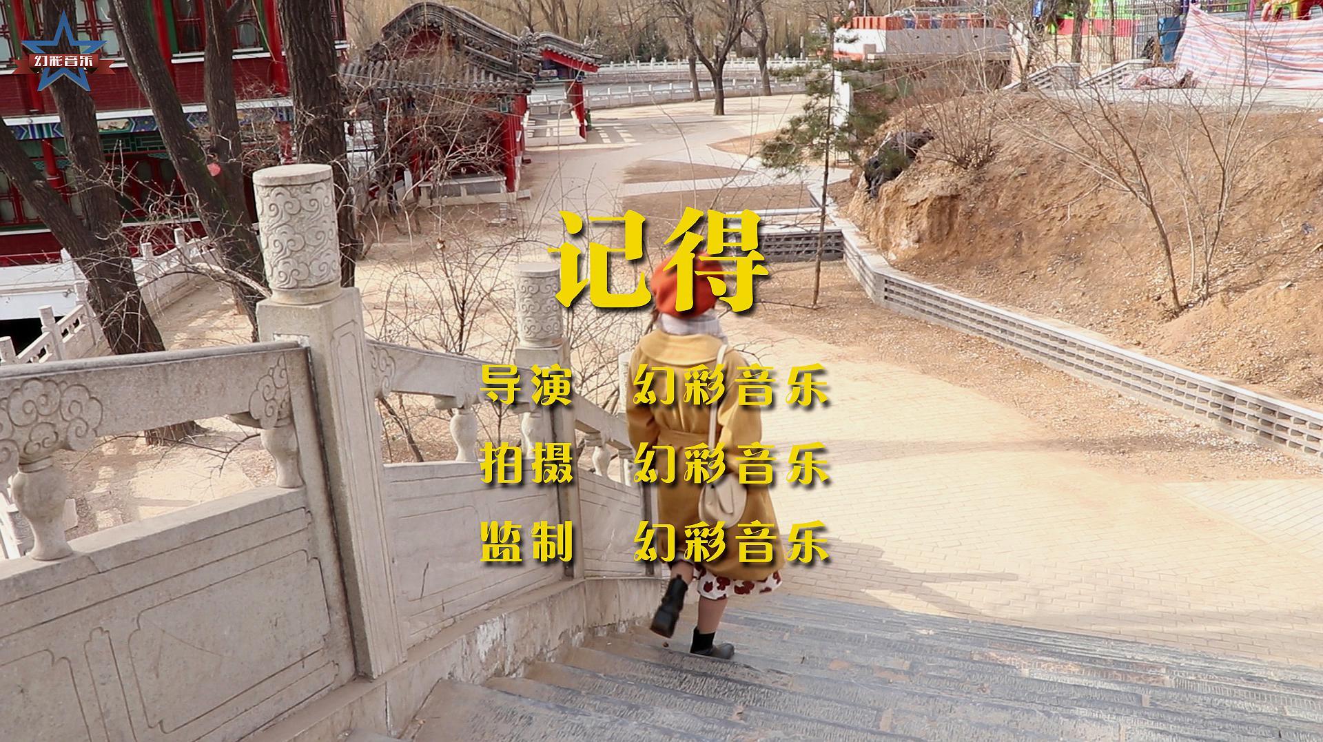 张惠妹一首《记得》,再次听到依旧回忆伤感,好听极了