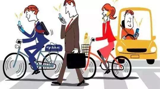 低头族小心!智能手机时代,我们应该反思什么?
