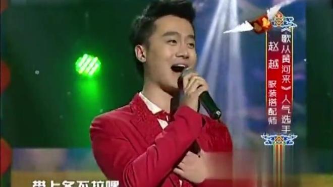 歌曲《牧马之歌》演唱:赵越