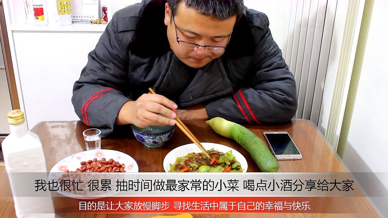 普通打工青年的晚饭,一盘猪头肉 一盘花生 一根萝卜,喝半斤白酒